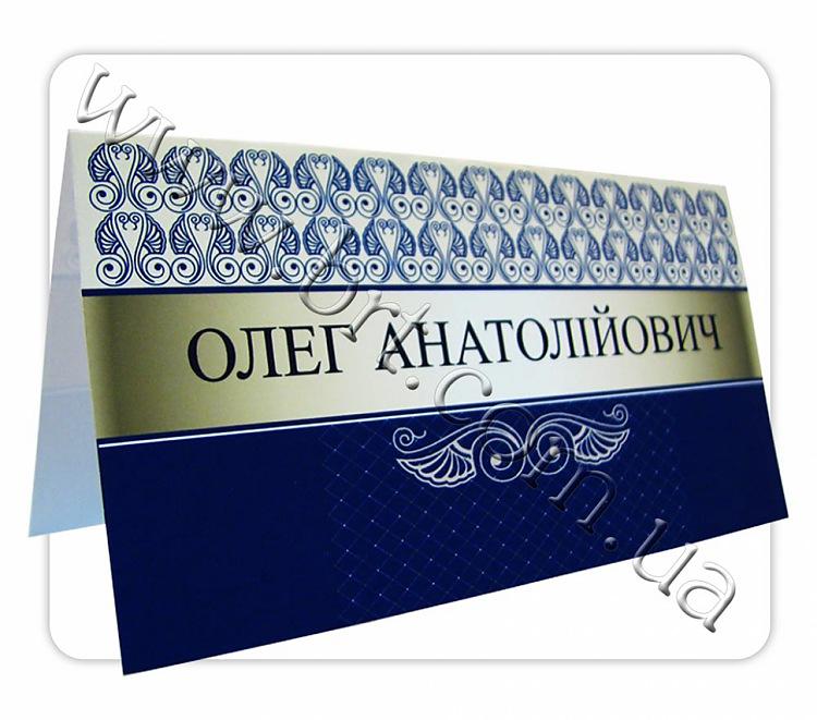 гостевые карточки